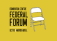 Edmonton Centre Federal Election Forum – Oct 10